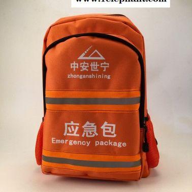 中安世宁ZA20070应急包 25类合一应急包 地震、火灾、应急救援一体包 火灾逃生应急套装组合