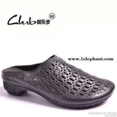 外贸真皮包头洞洞鞋 夏季新款镂空透气坡跟凉拖鞋 时尚女拖鞋
