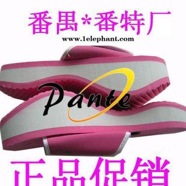 专业生产韩板.日式流行的EVA减肥拖鞋