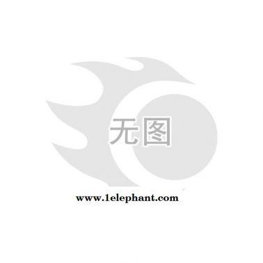 julius2015潮品不规则时尚潮男拖鞋夹脚人字拖鞋小牛皮
