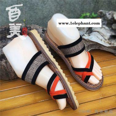 酉美棕丝鞋麻鞋女士17新款拖鞋夏季平底拼色套趾特价舒适