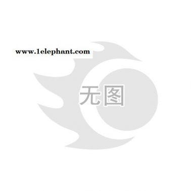 诗娅曼迪女鞋品牌高端品质2015新款时尚韩版串珠潮流拖鞋