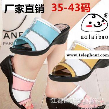 真皮凉鞋夏季新款YD2039加大码平底拖鞋女士凉鞋妈妈鞋