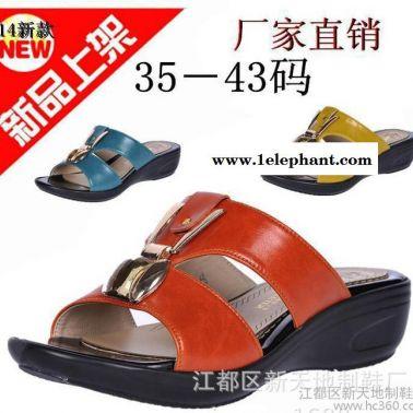 真皮凉鞋夏季新款YD928加大码平底拖鞋女士凉鞋妈妈鞋