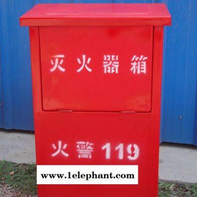 武汉消防设备厂家 4KG*2装灭火器箱 供应不同规格灭火器箱