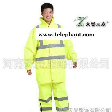 反光工作服 荧光服 交通安全服 消防服 反光安全警示服 防护工装