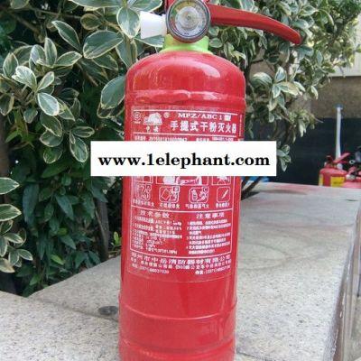 武汉消防器材制造公司ABC干粉灭火器各种规格型号**,可开供货证明