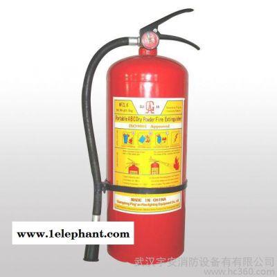 湖北省武汉消防公司内厂价供应4kg手提式干粉灭火器 ,检验报告随货,全国发货