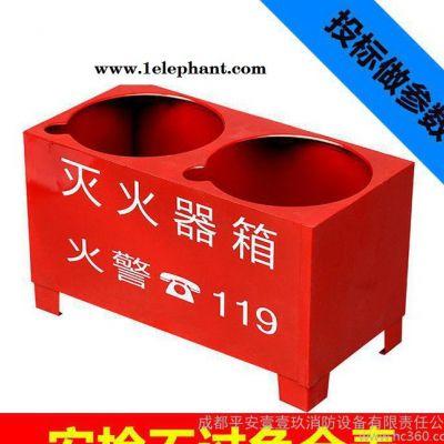 铁皮材质灭火器架/挂架/放置架  直销 **消防器材