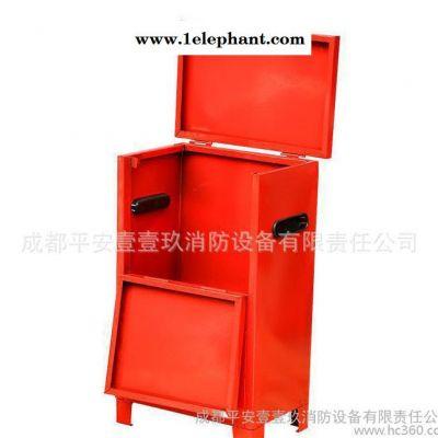 灭火器箱多种规格 直销 消防设备 国标带证 铁皮材质