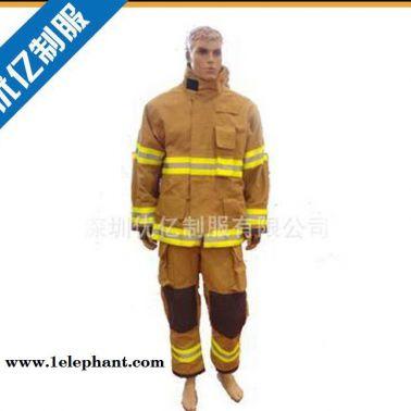 棉缎防紫外阻燃连身服 焊工服 防护服 阻燃服