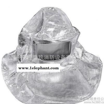 1000度铝箔消防隔热服套装 阻燃防高温 **消防救援服 直