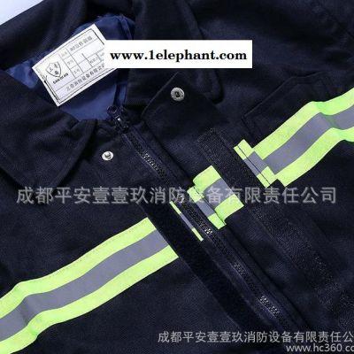 02款消防服 符合标准2014灭火服  阻燃防高温 3C认证