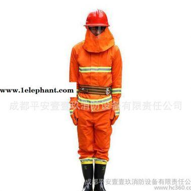 直销 97式消防战斗服 阻燃防高温 消防救援 隔热透气