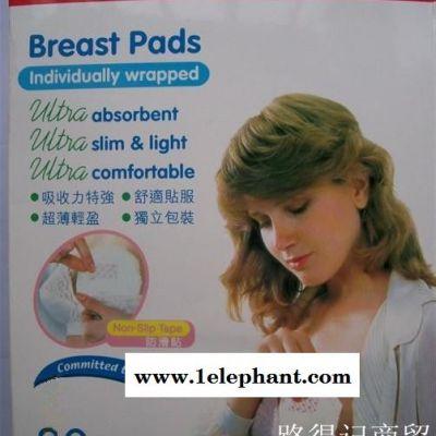 香港代购 日本进口pigeon贝亲一次性防溢乳垫 护垫防滑垫 80片