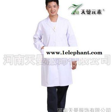 医生大白褂药店工作服 长袖大白褂 医师服 护士服 实验服医护服
