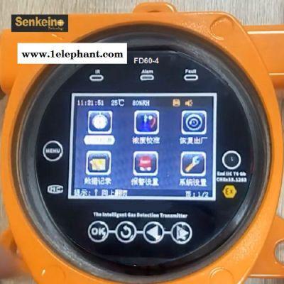 森科新创 丁酮MEK固定式单一气体检测仪,带警报灯,化工溶剂用,响应迅速