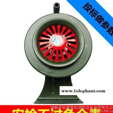 消防报警器,防汛专用手摇报警器SY-200A型便携式警报器直销