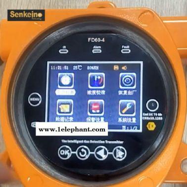 森科新创 硫化氢H2S固定式单一气体检测仪,进口传感器响应迅速,带警报灯