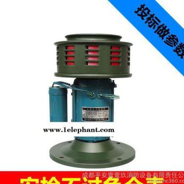 直销DH-200A电动报警器 防汛应急电动警报器 大量