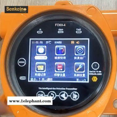 森科新创挥发性有机气体VOCs固定式单一气体检测仪,带警报灯,靯类玩具用