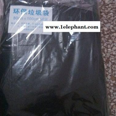 加厚黑色80*90cm大垃圾袋 物业酒店宾馆环卫专用大小号垃圾袋