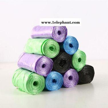 露奕雅 连卷式垃圾袋 环保垃圾袋  紫色 生产厂家