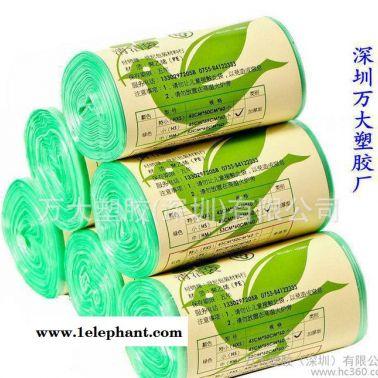 垃圾袋加厚连卷60个酒店彩色塑料PE袋定制45cm*55cm*60个