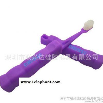 【现模】儿童牙刷 乳牙刷母婴洗漱用品 折叠食品级硅胶材料