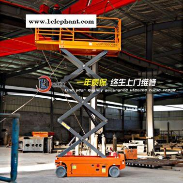 龙辉 升降机 液压升降机 自行走升降机 家用小型升降机 电动升降机厂家定制