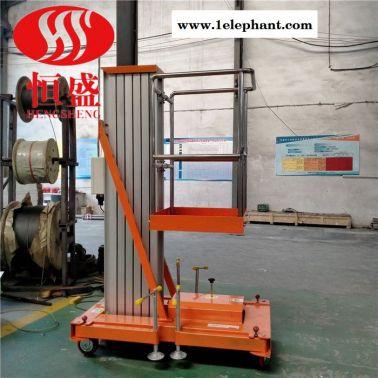 恒盛 液压升降机 铝合金升降机 移动升降机 升降平台厂家定制