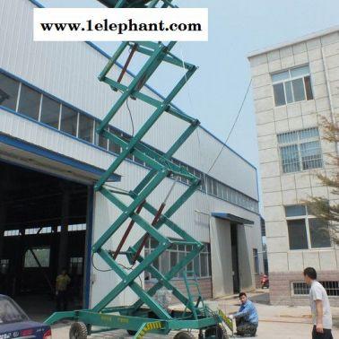 龙辉SJD 升降机 移动剪叉升降机 升降机定制