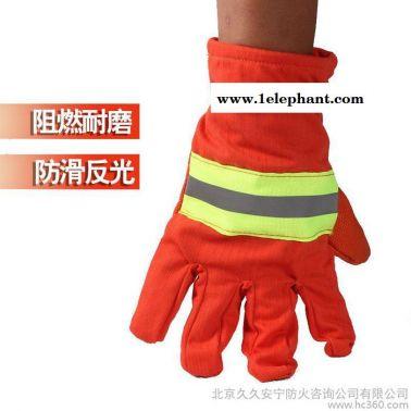 消防防护手套/防火手套/消防手套/消防装备/消防服/防火手套