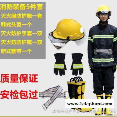 消防员抢险救援战斗服灭火防护服阻燃02消防服套装五件套