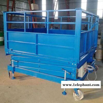升降机 厂家批量供应 剪叉式货物升降机 厂房货物运输升降机