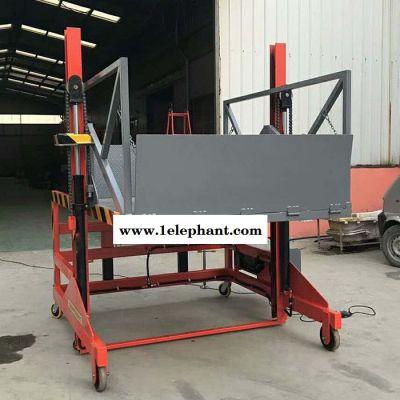 升降机 小型升降机 液压升降机 电动液压升降机  厂家载重500公斤升高2米简易小型货物升降平台