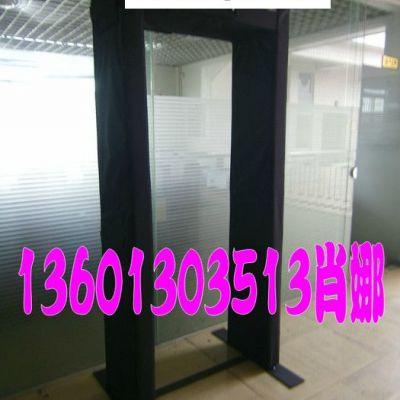 供应折叠安检门便携式安检门厂家
