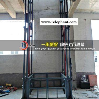 龙辉  升降机 升降货梯 液压升降货梯 导轨式升降机 导轨货梯厂家
