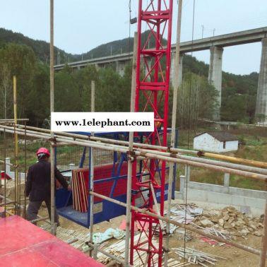 单柱单笼提升机 施工升降机 龙门架升降机 建筑物料提升机 井架式提升机 升降机平台