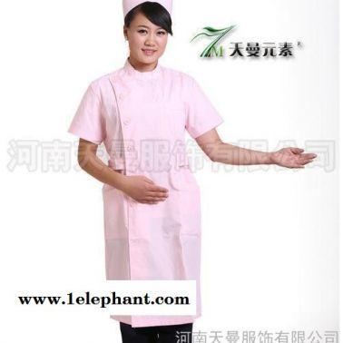 粉红色护士服 药店工作服 长袖医生护士服 秋季护士服定做医护服