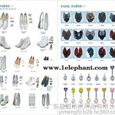 病人手术服、手术服、益盟纺织用品