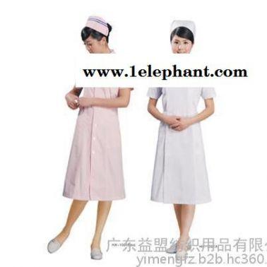 供应护士服|专业医院布草厂家|护士服厂家