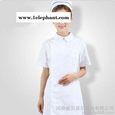 大量供应医护服装/护士服/美容服/医生服NL-02