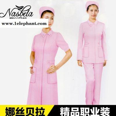 设计定做医护服装白大褂 护士服 护工服 看护服装