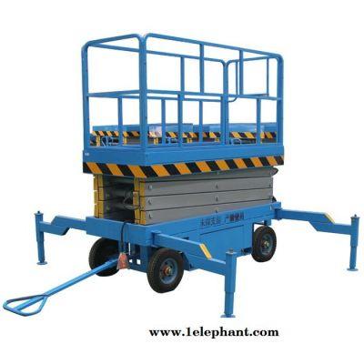 富国FGSJY移动剪叉式升降机 高空作业平台 货物升降梯 液压升降平台