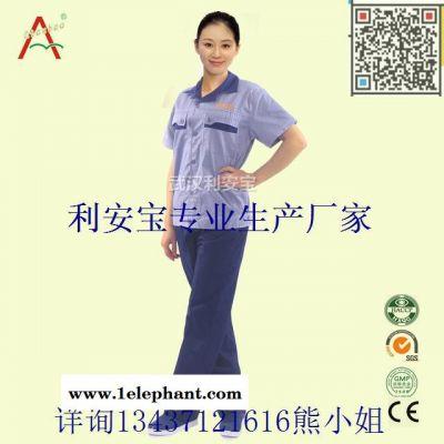 行政制服、护士服、工程服定制