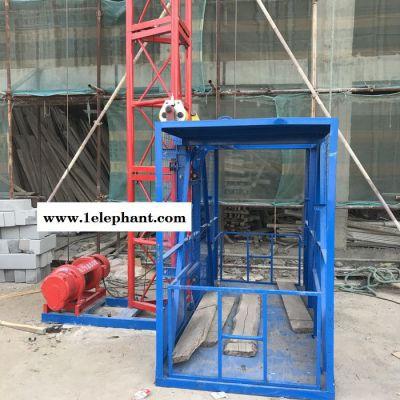 供应单柱单笼施工升降机 高空作业安全提升机 盖房上料提升机 货物升降机