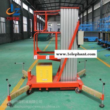 大壮厂家供应标准型 铝合金升降机 升降机 移动铝合金升降机厂家