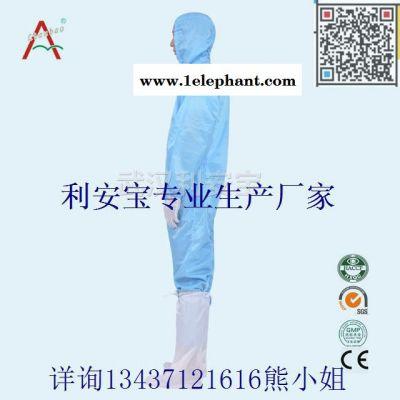 无菌服,厂服,护士服,防静电工作服