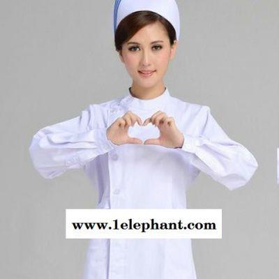 职业装设计定做医护服装 白大褂 护士服 护工服定制